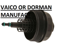 Engine Oil Filter Cover FOR BMW