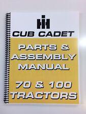 cub cadet 70 100 factory service manual
