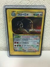 Pokemon card Golem Crystal type 1st Edition MINT(-N/M) Japanese very rare F/S