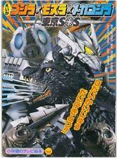 Godzilla Mothra MechaGodzilla : Tokyo S.O.S. SOS COLOR PICTURE BOOK JAPAN KAIJU