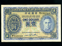 Hong Kong:P-316,1$, 1940-41 * King George VI * Ef-AU *