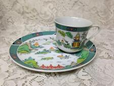 Vintage, Sigma Japan, Crown Staffordshire Style,Variant Gaudy Willow Snack Set