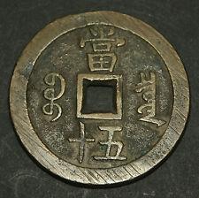 CHINA KÄSCH, CASH 50 , KAISER WENTSUNG, PEKING, OPIUM 63GR. D 56 MM 1850- ?