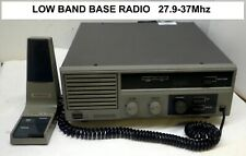 Kenwood Tkb620-1 Low-Band 29.7-37Mhz Fm Commercial Business Public Safety Base