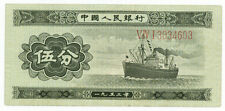 GENUINE CHINA 1953 5 FEN PICK 862a SERIAL NUMBER V IV I 3034603 - RARE!