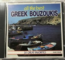 GREEK BOUZOUKIS All The Best (CD 1991) Greece Music 20 Great Favorites Songs