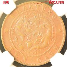 1904-1905 CHINA Shantung 10 Cent Copper Dragon Coin NGC VF 35 BN