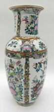 "12.25"" Vase Multicoloured Floral/Bird Unbranded"