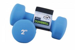 2kg Neoprene Dumbbells high quality