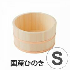 Japanese Cypress Hinoki Oke Pure Wood Bathtub Small Bucket 210mm 4906056269223