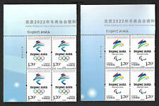 China 2017-31 Beijing 2022 Winter Olympic & Paralympic Game 2V Block Imprint