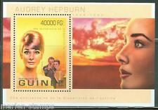 GUINEA 2013 20th MEMORIAL ANNIVERSARY OF AUDREY HEPBURN SOUVENIR SHEET