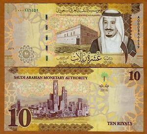 Saudi Arabia, 10 Riyals, 2016, P-39a, Redesigned, New King Salman, A-Prefix, UNC