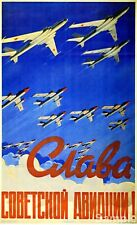Vintage Soviet Propaganda Poster Russian Military Air Force USSR Art Print A3 A4