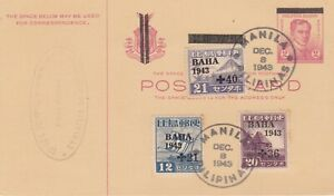 Philippines, Japanese Occupation, 1943, Post Card, BAHA, FDC