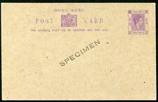 Hong Kong KGVI 1946 postal stationery card 10c Yang P.41 SPECIMEN