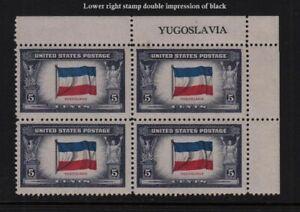 1943 Overrun Countries Sc 917b Yugoslavia double black impression EFO CV $250