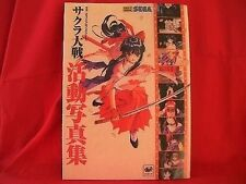 Sakura Wars (Taisen) movie photo collection art book