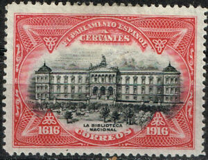 Spain Famous Architecture National Library Madrid classic stamp 1916 MLH