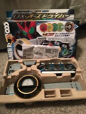 Kamen Rider OOO DX DRIVER Belt FULL COMBO MEDALS &  Medal Holder Bandai 2011