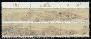 TAIWAN Xu Yang Paintings (Qing Dynasty) MNH set