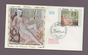 FDC 1982 - La Chambre Türkisch Von Balthus (2608)