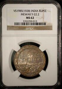 India 1 Rupee VS 1985 / 1928  NGC MS 62 UNC Silver  Mewar Y - 22.2