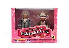 Medicom Toy Box Set Kubrick + Bearbrick 100% MR MAGORIUM'S WONDER EMPORIUM NEW
