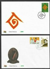 Ireland First Day Covers 2000 + 2004