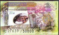 INDONESIEN - Block Edelsteine 2000 Block mit Überdruck nur 30 Tsd - **/MNH