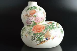 L271: Japanese Kutani-ware Flower Bird pattern Gourd-shaped FLOWER VASE Ikebana
