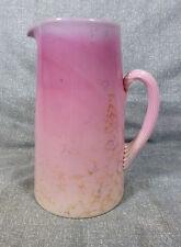 Antique New England Glass Peach Blow Agata Tall Pitcher