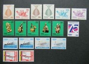 EARLY LOT VF MINT NEVER HINGED PERU INCL. AIRMAIL B426.2 START $0.99