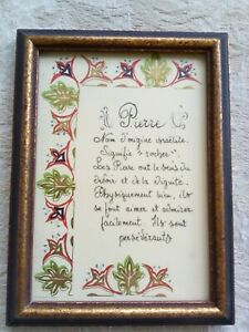 Pierre Peter Vtg French Card Print Origin Characteristics of the Name Framed Ill