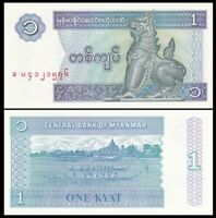 MYANMAR 1 Kyat, 1996, P-69, UNC World Currency