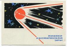 Peonia Kosicheskoy ERI SPACE NASA
