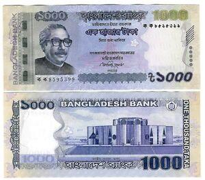 BANLADESCH BANGLADESH 1000 1.000 TAKA 2011 UNC P 59 a