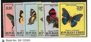 HAITI Sc 625-7,C348-50 NH issue of 1969 - BUTTERFLIES