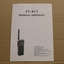 Yaesu FT-411 Technical Supplement