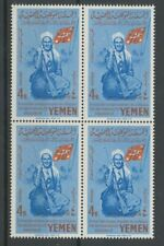 [P534] Yemen 1969 airmail the good stamp very fine MNH bloc of 4 value $560
