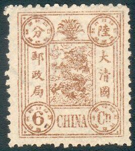 China Mi.-Nr.12a* (MICHEL € 170) feinst