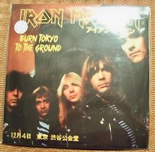 "IRON MAIDEN ""BURN TOKYO TO THE GROUND"" 3 COLOURED VINYL LP LIVE IN JAPAN 1982"