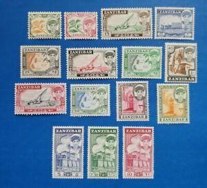 Zanzibar Stamps, Scott 264-278 Short Set MNH