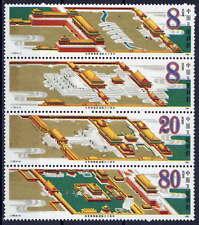 CHINA PRC Stamp 1985 J120 SC#2012-15 Strip of Palace Museum 60th Anniversary MNH