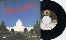 "Stalin - Allergy 7"" Japan Punk HC Michiro Endo Typhus Gauze Lip Cream G-Zet GISM"