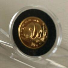 1987 Gold China Panda 1/10 .999