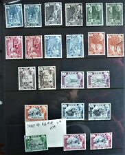 ADEN QU'AITI STATE OF HADHRAMAUT M/U #29-40 NH** & USED ISSUES  CAN.SHIP$1.99 CO