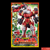 Bandai Power Rangers Ryusoulger DX KishiRyuOh Kishiryu Tyramigo Dino Soul King