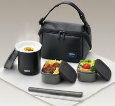 ■■ THERMOS ■■ Heat Preservation BENTO LUNCH BOX DBQ-362 MTBK From Japan