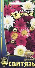 Xeranthemum Dried flower Mix From Ukraine